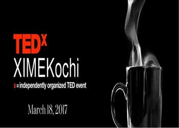 TedxXIME Kochi